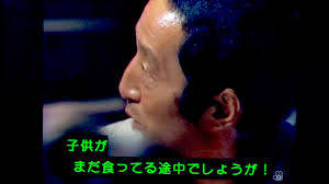 660_goro.jpg