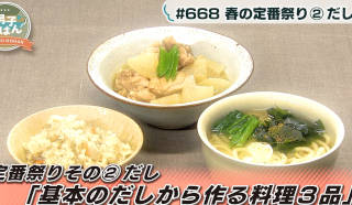 668_dasi_3.jpg