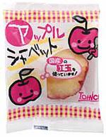 applesharv.jpg