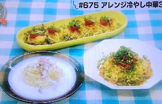 arran_hiyasichuka320.JPG