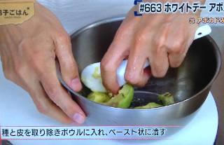 avocado_spoon320.JPG