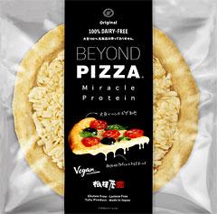 beyond_pizza.jpg