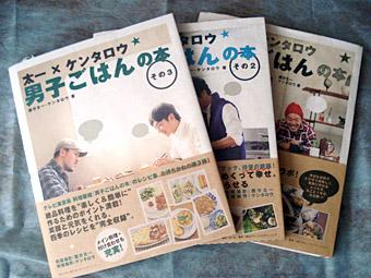 book_3set.jpg