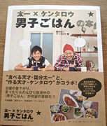 book_top.jpg