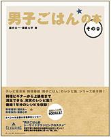 booksono9.jpg
