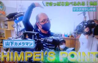 cameraman_pose320.JPG