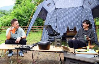 camp_2shot_320.jpg