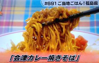 carryakisoba_sishok_320.JPG