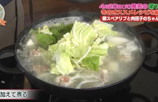 chankonabe_320.jpg