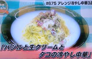 cream_hiyasi_320.JPG