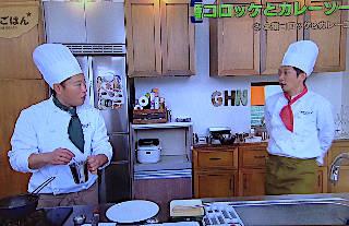 curry_souce320.JPG