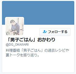 d-g-tw.jpg