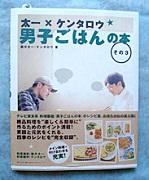 danbook3_2.jpg