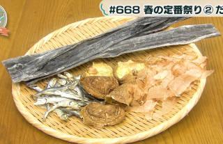 dasi_shokzai320.jpg