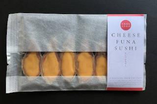 funa_cheese320.jpg