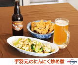 hand_beer.jpg