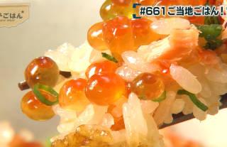 harako_taste320.jpg