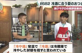 hiyazake_320.jpg