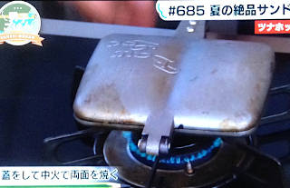 hotsand_maker320.JPG