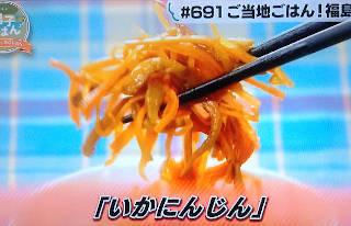 ikaninjin_sishok_320.JPG.JPG