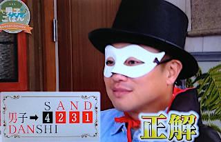 kaito_answer_320.JPG