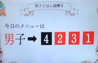 kaito_quiz_320.JPG