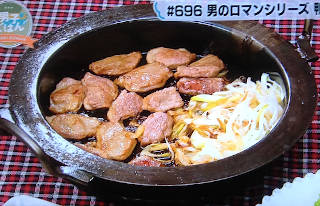 kamosuki_320.JPG
