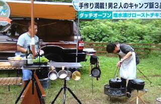 karyoku_balance_320.JPG