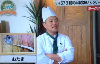 kigu_otama320.JPG