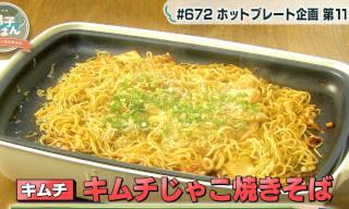 kimjako_sishok_320.jpg