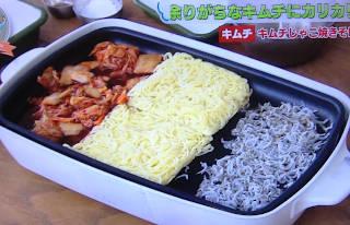 kimjako_yakisoba_320.JPG
