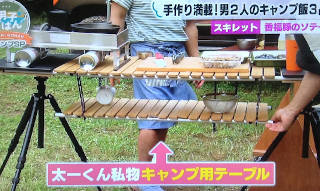 kitchen_table1_320.JPG