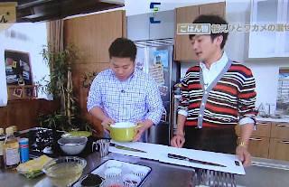 kurihara_nabe320.JPG