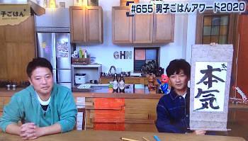 maji_350.JPG