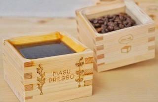 masupresso.jpg