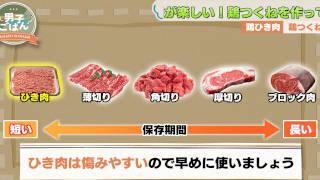 meat_kako_320.jpg