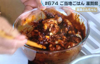 miso_tonchan320.JPG