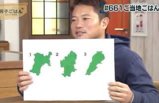 miyagi_map_q.jpg