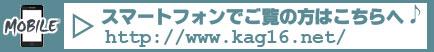 mob_banner.jpg