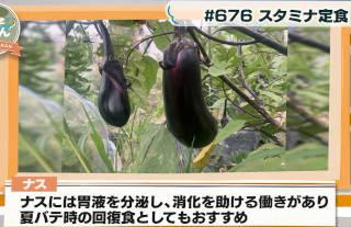 nasu_aku320.jpg