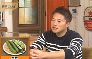 no1春野菜