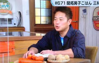 onion_into_320.JPG