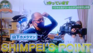 re_cameraman_sp320.JPG