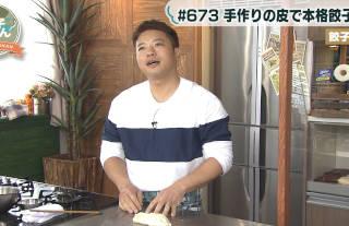 riso_haibun320.jpg