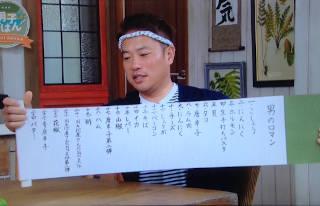 roman_toranomaki320.jpg