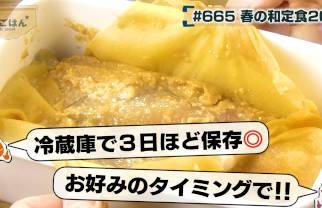 sawara_stock_320.jpg