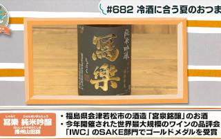 sharaku_sake_320.jpg