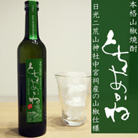 shochu_totiakane.jpg