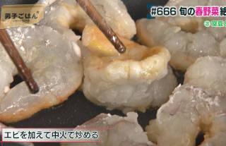 shrimp_320.jpg