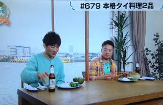 singhar_beer_320.JPG